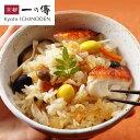 【炙り金目鯛の炊き込みご飯】[E-65]一の傳 いちのでん 京都 老舗 お取り寄せ お取り寄せグルメ ギフト 内祝い 快気…