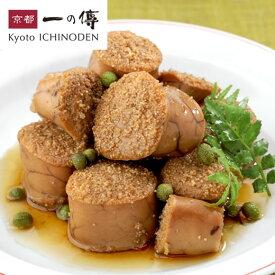 [WEB限定]たらこの山椒煮 [E-79] 一の傳 いちのでん 京都 老舗 お取り寄せ お取り寄せグルメ お返し ギフト 内祝い 快気祝い 快気祝 贈答 京都一の傳 たら子 山椒 和食 煮物
