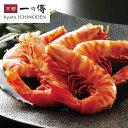 海老の艶煮 [V-75] 京都 老舗 取り寄せ お取り寄せ お取り寄せグルメ グルメ お返し ギフト 内祝い 贈り物 贈答 おか…
