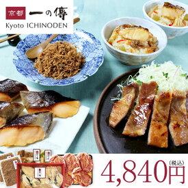 [WEB限定]【おうちご飯セット】[WA-37] 銀だら 西京漬け 切り落とし 天恵美豚 みそ漬 炊き込みご飯 簡単 ちりめん山椒