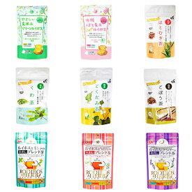 OSK 選べる 健康茶9種から4袋 ティーバッグ ルイボス ミント ラベンダー ローズマリーカモミール はと麦 玄米 桑茶 どくだみ茶 ごぼう茶
