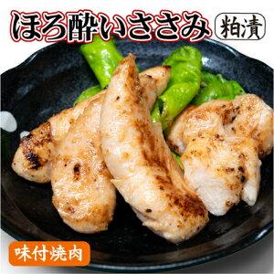 """冷凍味付焼肉""""ほろ酔いささみ""""冷凍食品/鶏肉/簡単調理/BBQ/おかず/焼肉/晩酌"""