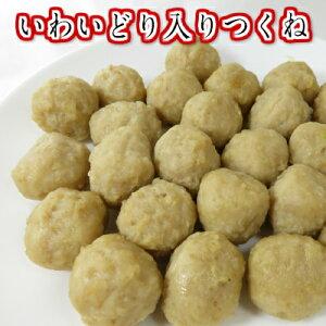 オヤマのチキンボール1KGチキン冷凍食品鶏肉レンジ調理業務用鍋お弁当おつまみシチュー