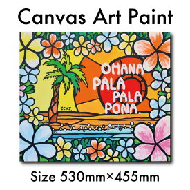 絵画 アート 木張りキャンバス F10号 インテリア ヤシの木 ヤシ ハワイアン カリフォルニア おしゃれ アロハ ハワイ サーフ 海 ビーチ プルメリア hawaii aloha California surf beach【Pala Pala Pona】