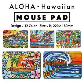 マウスパッド おしゃれ かわいい 海外 ハワイアン マウス オリジナル アロハ ハワイ サーファー サーフ 海 南国 花柄 夏 ビーチ プルメリア サマー hawaii aloha California surf - Surf Rider Rainbow2