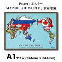 世界地図 ポスター インテリア A1 国旗 poster world map アート おしゃれ 人気 かわいい ポップ 地図