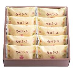 甘さ控えめのくるみ餡をパイ生地で包んだ新感覚のお菓子クルミーユ10個入