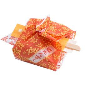 姫たんざく1個【お餅菓子 きな粉 和菓子 老舗 手土産 プチギフト 和スイーツ 愛媛】