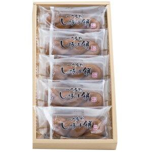 しょうゆ餅5個入【和菓子 お餅菓子 ギフト 内祝い 手土産 和スイーツ 御供え 仏事 愛媛】