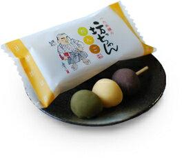 坊っちゃんだんご 1本【和菓子 老舗 お餅菓子 プチギフト 手土産 和スイーツ 愛媛】