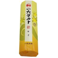 四国名菓一六タルト「柚子」1本