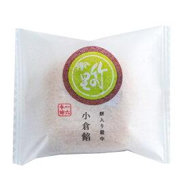竹の里1個(最中)【和菓子 老舗 手土産 愛媛】