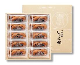 しょうゆ餅10個入【和菓子 お餅菓子 ギフト 内祝い 手土産 和スイーツ 御供え 仏事 愛媛】