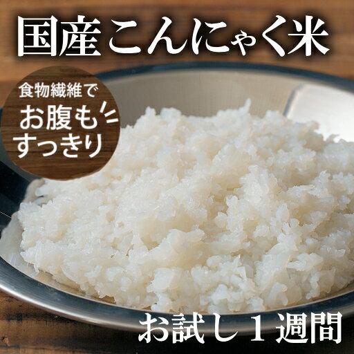 こんにゃく米イメージ