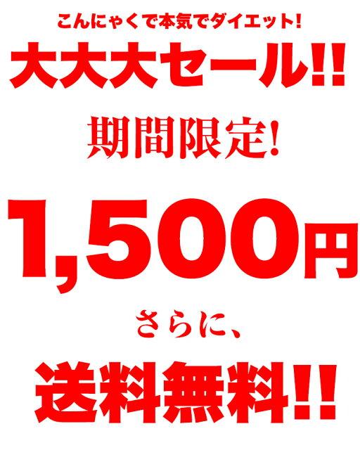 https://image.rakuten.co.jp/ichiryukonnyaku/cabinet/07576580/tumami_02_200601_2.jpg