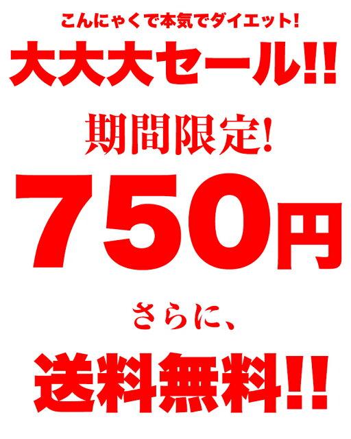 https://image.rakuten.co.jp/ichiryukonnyaku/cabinet/07576580/tumami_02_200601.jpg