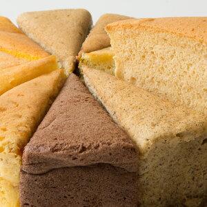 ケーキ ダイエット ヘルシー 12種類から10個お好きに選べる【 超ヘルシー こんにゃく屋さんの手作り 蒟蒻ケーキ 】 こんにゃくケーキ マンナン スイーツ ダイエット食品 健康食品