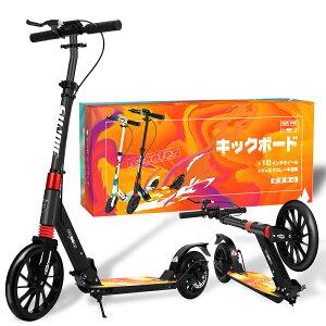 キックボード キックスクーター 4段階高さ調節可 10インチタイヤ 折り畳み式 キャリーバッグ付き 足踏み式ブレーキ 軽量