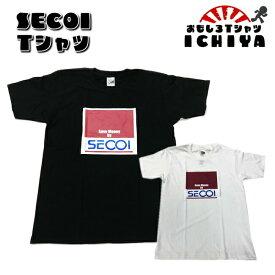 """【おもしろTシャツ】""""SECOI""""Tシャツ【パロディTシャツ 男女兼用 おみやげ プレゼント】"""