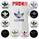 【おもしろ子供Tシャツ】AJIDES(鯵デス)宇宙柄〜パターンロゴTシャツ【アジデス パロディTシャツ キッズT おみや…