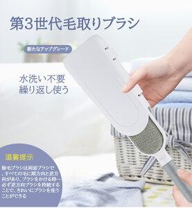 毛取りブラシ 小型で便利です 軽量 持ち運び簡単 簡単に毛を取り除きます 両面可用 掃除 ペットの毛 ほこり カーペット 毛取りブラシ ブラシ ABS素材 \送料無料/