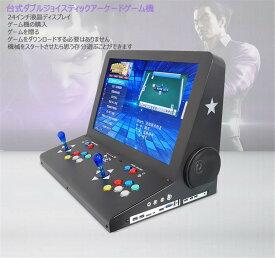 ゲーム機 台式ダブルジョイスティックアーケードゲーム機 24インチ液晶ディスプレイ TFメモリカードスロットを備えています,ゲームを追加できます 多言語对応