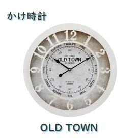 掛け時計 かけ 時計 ウォールクロック OLD TOWN オールドタウン ステップムーブメント インテリア デザイン ホワイト 50cm