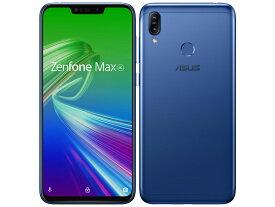 【新品未開封品】【あす楽】 ASUS Zenfone Max M2 スペースブルー (4GB/64GB)【日本正規品】 ZB633KL-BL64S4 【送料無料】