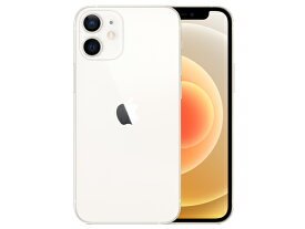 【新品】【未開封】iPhone 12 mini 64GB SIMフリー [ホワイト] MGA63J/A 送料無料  【即納】【プレゼント】【ギフト】【家族】