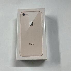 【新品】【未開封品】iPhone 8 64GB SIMフリー [ゴールド] (SIMフリー) MQ7A2J/A 送料無料 【即納】【プレゼント】