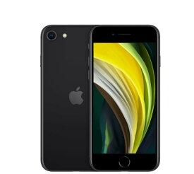 【新品・未使用品】 iphone SE 第2世代 64GB Black SIMフリーMHGP3J/A【SIMフリー】送料無料 【即納】【あす楽】【プレゼント】【ギフト】【家族】