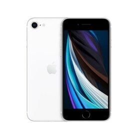 【新品・未使用品】 iphone SE 第2世代 64GB ホワイト SIMフリー MHGQ3J/A 送料無料 【即納】【あす楽】【プレゼント】【ギフト】【家族】