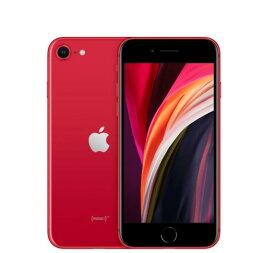 【新品・未使用品】 iphone SE 第2世代 64GB レッド MHGR3J/A SIMフリー【SIMフリー】送料無料 【即納】【あす楽】【プレゼント】【ギフト】【家族】