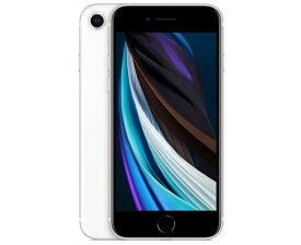 新品未使用品 iphone SE 第2世代 128GB white SIMフリーMHGU3J/A 送料無料