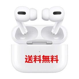 【新品】【即納】国内正規品Apple AirPods Pro MWP22J/A ・送料無料 【あす楽】【プレゼント】
