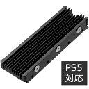 【 PS5 対応 】M.2 SSD ヒートシンクType2280規格専用 挟み込みタイプJEYI WARSHIP Pro放熱シリコーンパッド、留め具…