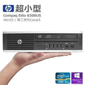 【中古】 HP Compaq Elite 8300 USUltra Slim Desktop Corei5モデルWindows10 Pro (64bit)第三世代 Corei5 メモリ4GB HDD320GBBデスクトップパソコン省スペース デスクトップ PC【RCP】