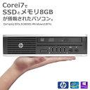 【中古】 HP Compaq Elite 8300 USCorei7+SSD搭載モデルUltra Slim DesktopWindows10 Pro (64bit)第三世代 Corei7 メモリ8GB SSD256GBデスクトップパソコン省スペース デスクトップ PC【RCP】