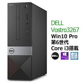 【中古】DELL Vostro 3267第6世代Corei3-3.7GHz / Win10Pro 64bitメモリ8GB HDD500GB 搭載Vostro3000 シリーズ スモールパソコン省スペース デスクトップ PC【RCP】