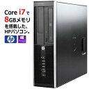 【中古】HP Compaq Pro 6300 SFFメモリ8GB / Win10Pro 64bit搭載第3世代Corei7(3.4GHz) / 500GBデスクトップパソコン中古 省スペース PC【RCP】宅急便配送
