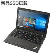 【中古】LenovoThinkPadX240(無線LAN搭載モデル)新品SSD搭載/第4世代Coreiシリーズ12.5インチモバイルノートパソコンWindows10Pro64bitCorei3-4010Uメモリ4GBSSD128GB【RCP】宅急便配送
