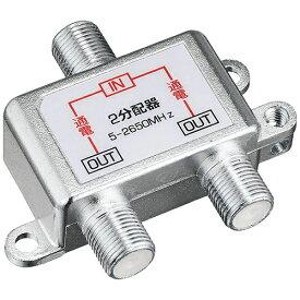 アンテナ2分配器 全端子電流通過型地上/BS/CSデジタル放送対応SSA STV-12Sメール便対応