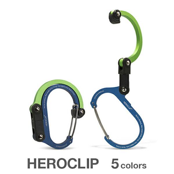 HEROCLIP ヒーロークリップ