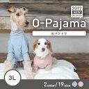 【ALPHAICON】 おパジャマ  3L 【アルファアイコン】