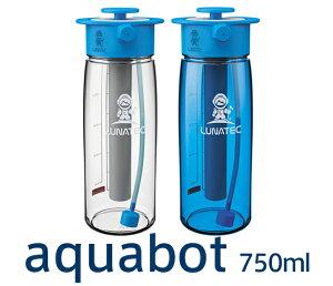 【LUNATEC ルナテック】 アクアボット 750ml【ALPHAICON アルファアイコン】