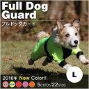 【ALPHAICON アルファアイコン】犬 /ALPHAICON/フルドッグガードドッグウェア/犬服/犬 服/カバーオール/4つ足/つなぎ…