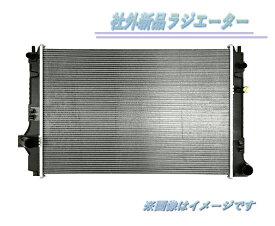 プレオ/RA1/RA2/RV1/RV2/AT用【社外新品】ラジエーター