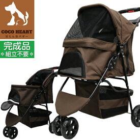 【公式】【ネット限定商品】【CocoHeart 最新型モデル】ブラウン スタイリッシュ 3輪 ペットカート【余裕の耐荷重20kg】 旅行 介護に便利/小型犬 中型犬 猫 /補助介護【甘えん坊カート】