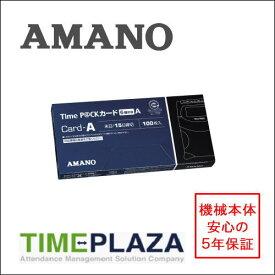 アマノ AMANO タイムカード TimeP@CKカード6欄A