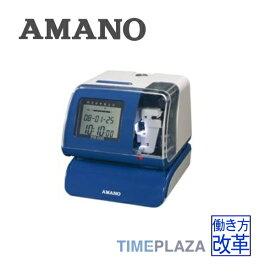 ◆楽天最安値に挑戦!アマノ AMANO タイムスタンプ PIX-200延長保証のアマノタイム専門館